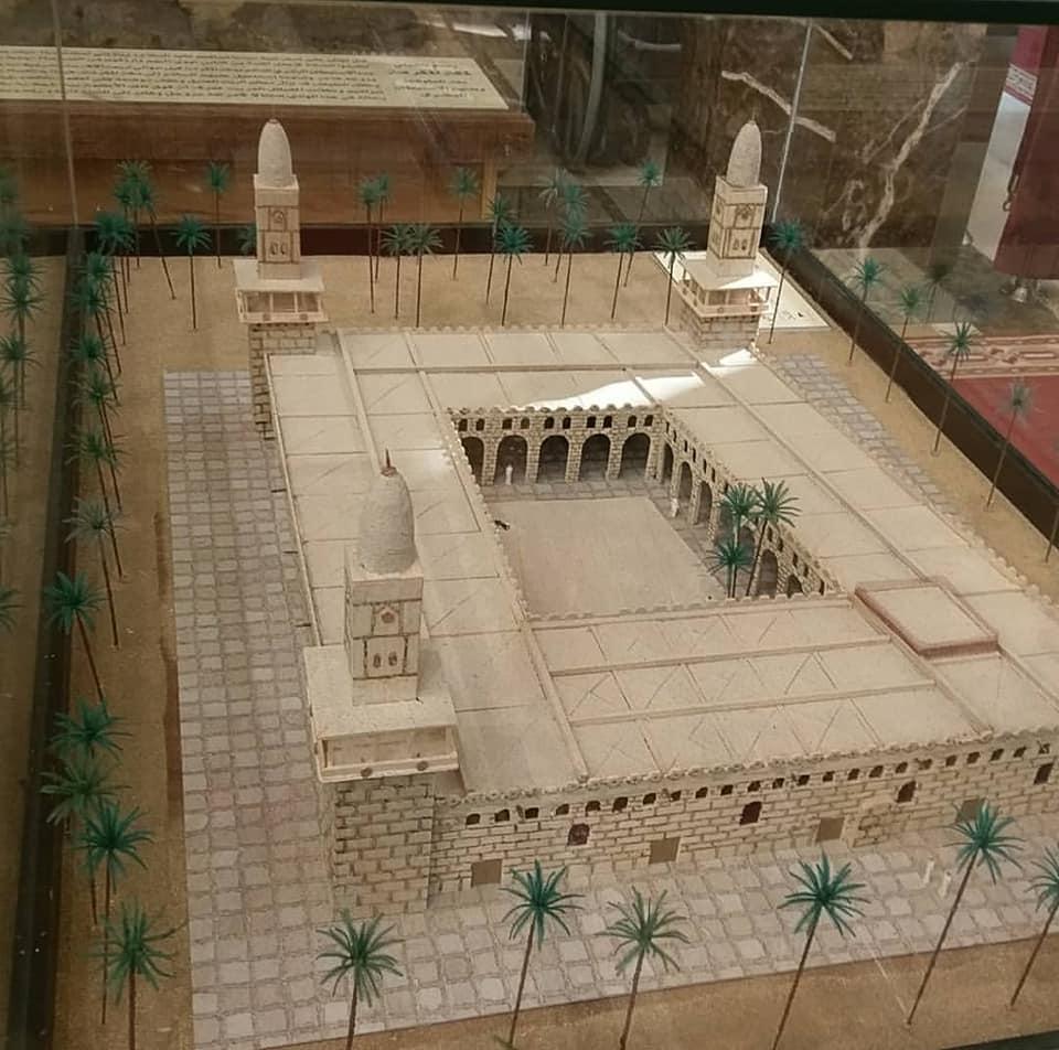 Rumah Nabi Muhammad Saw Di Madinah Kampus Zawiyah Jakarta